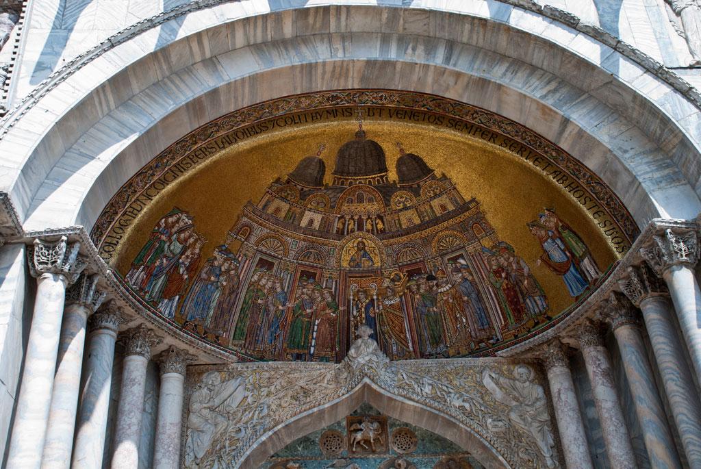 North Portal Mosaic in Saint Mark church
